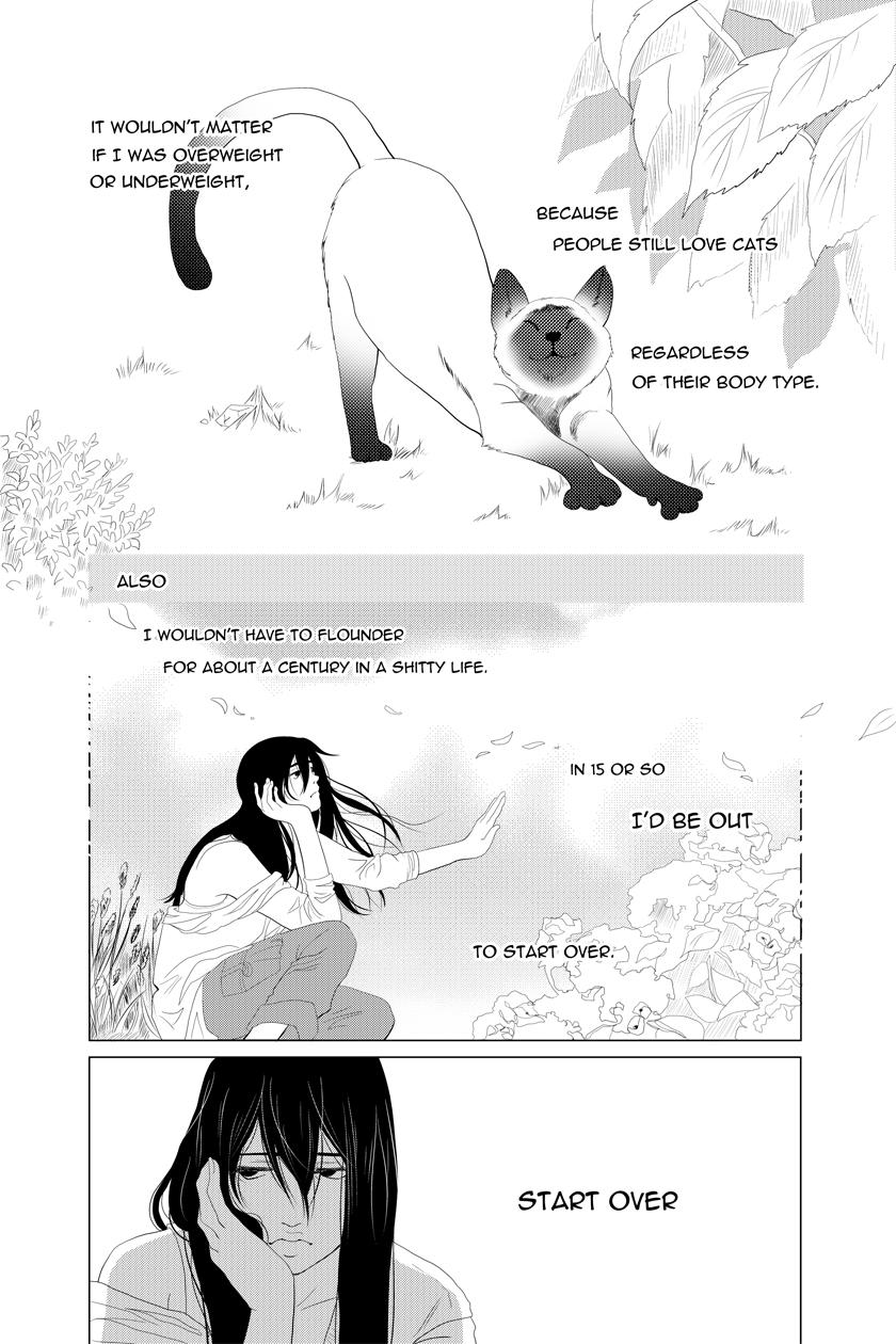 Fine Sometimes Rain Chapter 01 – P02