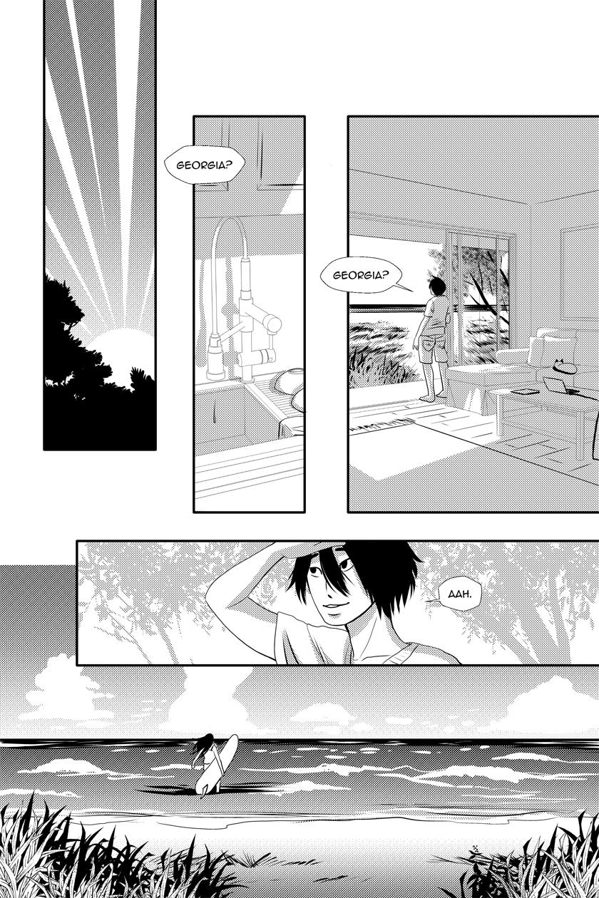 Fine Sometimes Rain Chapter 12 – P01